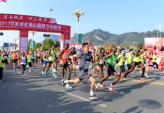 1.2萬人參加武夷山國際馬拉松賽