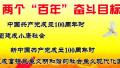 """十九大代表谈""""两个一百年""""奋斗目标:勾勒出中华民族伟大复兴路线图"""