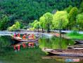 女儿国泸沽湖秋景