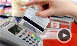 專家支招:如何防止銀行卡被盜刷?