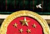 中华人民共和国刑法修正案(十)