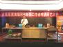 金星原浆首届河南新闻工作者啤酒厨艺大赛在郑州举行