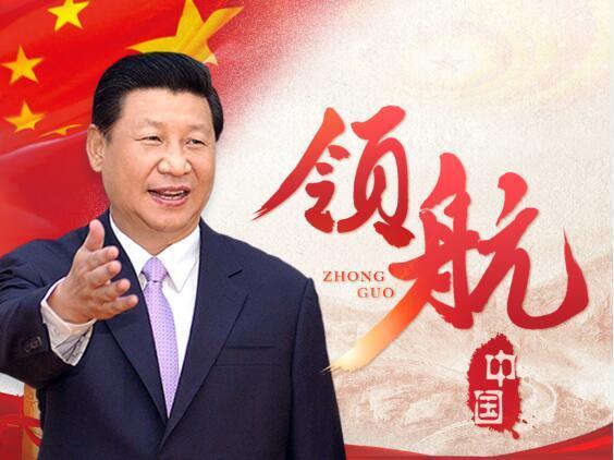海外專家眼中的習近平新時代中國特色社會主義思想-中國搜索頭條
