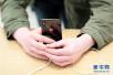 苹果官方确认了!iPhoneX无线充电可能会损坏信用卡