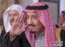沙特国王或提前退位 有意在48小时内禅位给王储