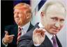 特朗普与普京将在APEC会议期间会晤?蒂勒森:还未定