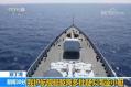 海军驱离疑似海盗艇
