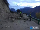 西藏米林6.9级地震最高烈度为Ⅷ度 救援力量到位,航空、供电正常