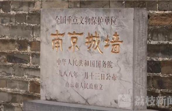 南京明城墻上搭蓋小木屋 網友質疑是否違規