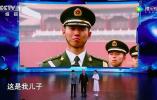 """人民网评:""""中国男神团""""为何能让人泪奔"""
