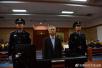 广东省委原常委李嘉受审,被控受贿2058万余元