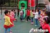 中国家庭教育消费白皮书发布:近4成家长倾向选公立幼儿园