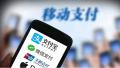 中国移动支付引领世界 或成全球首个