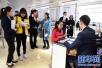 山东12人拟入选国家千人计划青年项目 最小年龄29岁