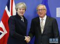 英国脱欧新一轮谈判