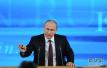 中方谈俄罗斯总统选举:尊重普京本人参选决定