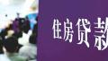 11月南京共成交7209套二手房,连降5个月后首次回涨