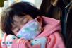 睡眠质量下降卫生观念淡化 城市孩子生活方式健康吗?