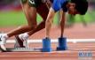 2017年亚洲青年残疾人运动会在迪拜开幕