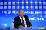 普京说发展与中国的长期战略关系是俄全国共识