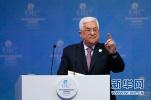 """反制""""耶路撒冷决定""""土耳其抢夺中东话语权"""