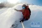 烟台勃朗滑雪场16日正式开业 免费滑雪还送滑雪票