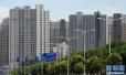 济南新房价格连降4个月 高价地王面临压力