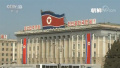 2018危机四伏 朝鲜半岛滑入战争旋涡