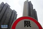 重磅!在北京卖外地楼盘,北京也要管了!