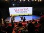 丝路全域旅游目的地项目在河南郑州启动