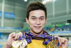 中国十佳运动员