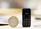 世界最小手机