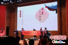 国香茶城品茗会友举办迎新茶会
