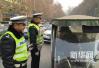 安国集中开展电动三轮车、老年代步车专项整治
