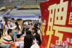 中国中原人力资源服务产业园区启用