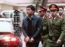 """越南开审""""大老虎"""":出身石油系 官至政治局"""