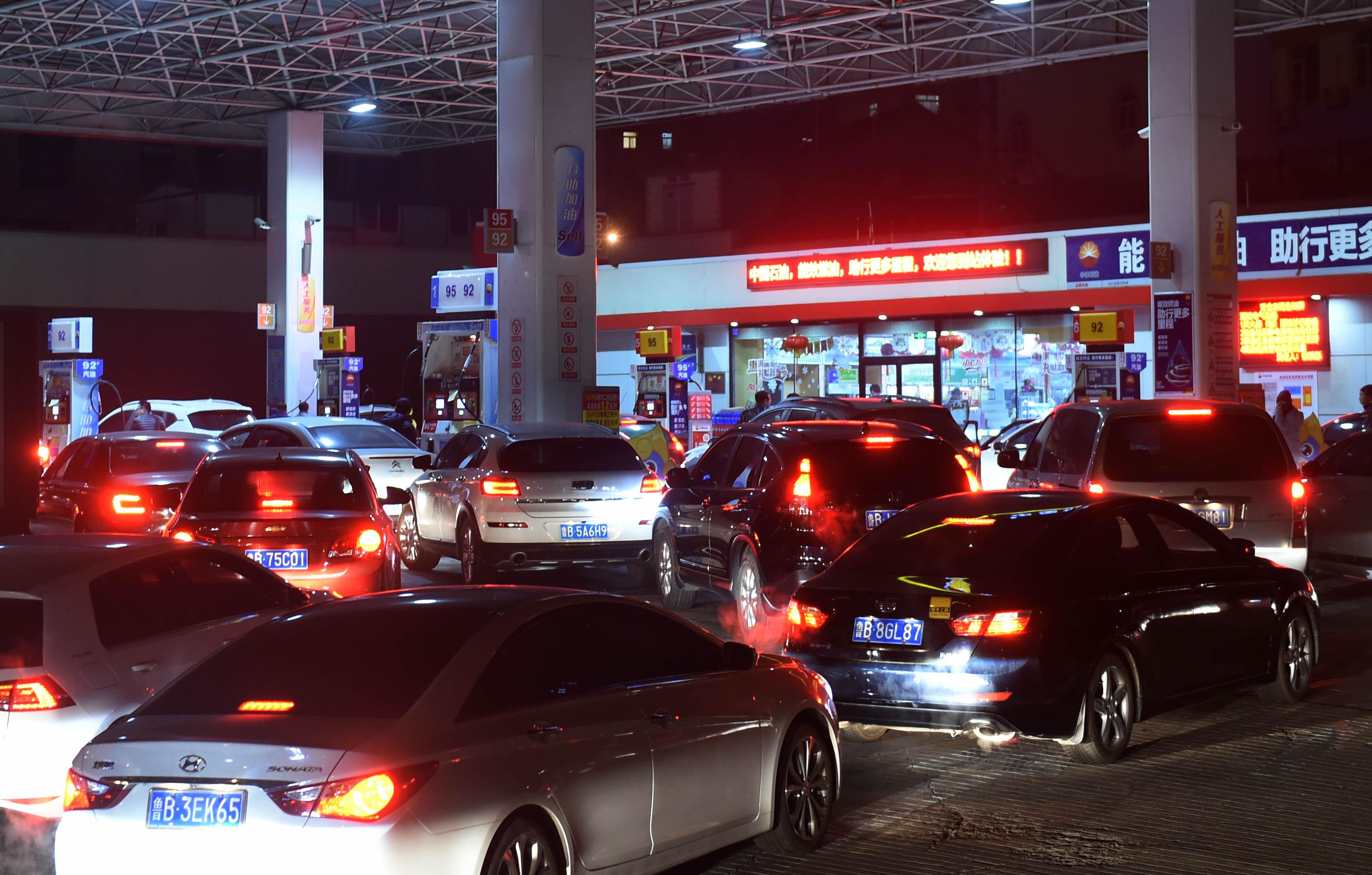 汽油、柴油价格迎2018年首涨