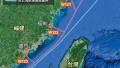 大陆开通一条新的空中航线就让台湾如临大敌