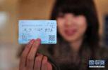 京秦高速接线段上半年通车 客运站将联网售票