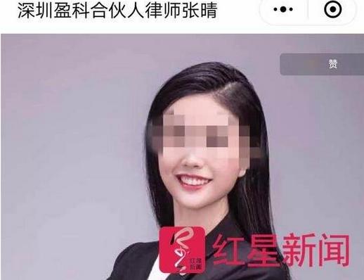 澳门银河游戏网址:人民日报评女律师炫富:莫被物欲牵着鼻子走