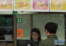 香港开售生肖邮票