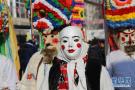 保加利亚举办国际面具节