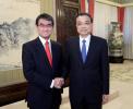 国务院总理李克强会见日本外相河野太郎