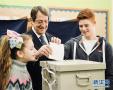 塞浦路斯举行大选首轮投票