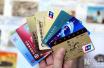 信用卡取现需全额还款 最低还款待遇将成历史