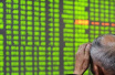 黑色星期二!全球股市一片哀嚎 沪指大跌再次逼近3400点