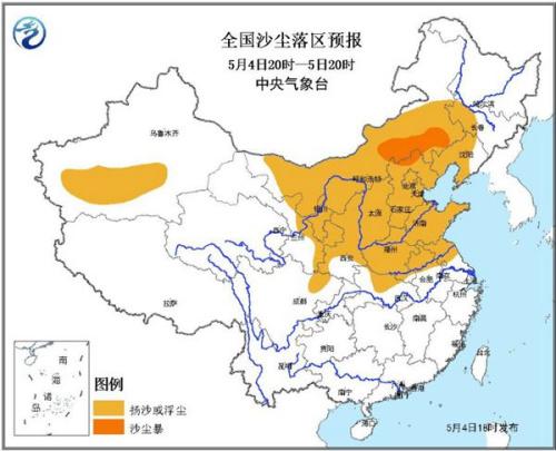 图片来源:中央气象台官网