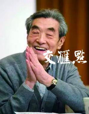 濮存昕的父亲苏民先生
