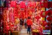 数据里的百面新年 三个济南人的春节预算表