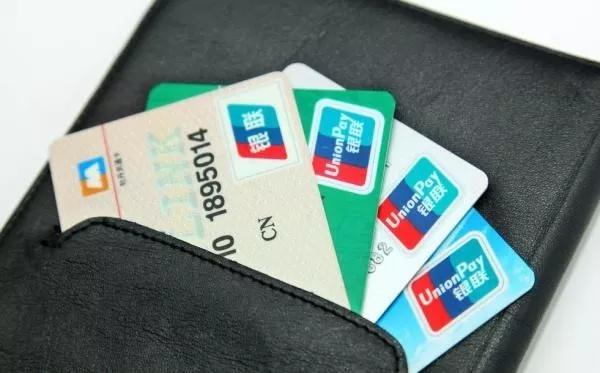网上赌博的网址:提醒!银行卡里面没钱还长期不使用,会有什么后果?